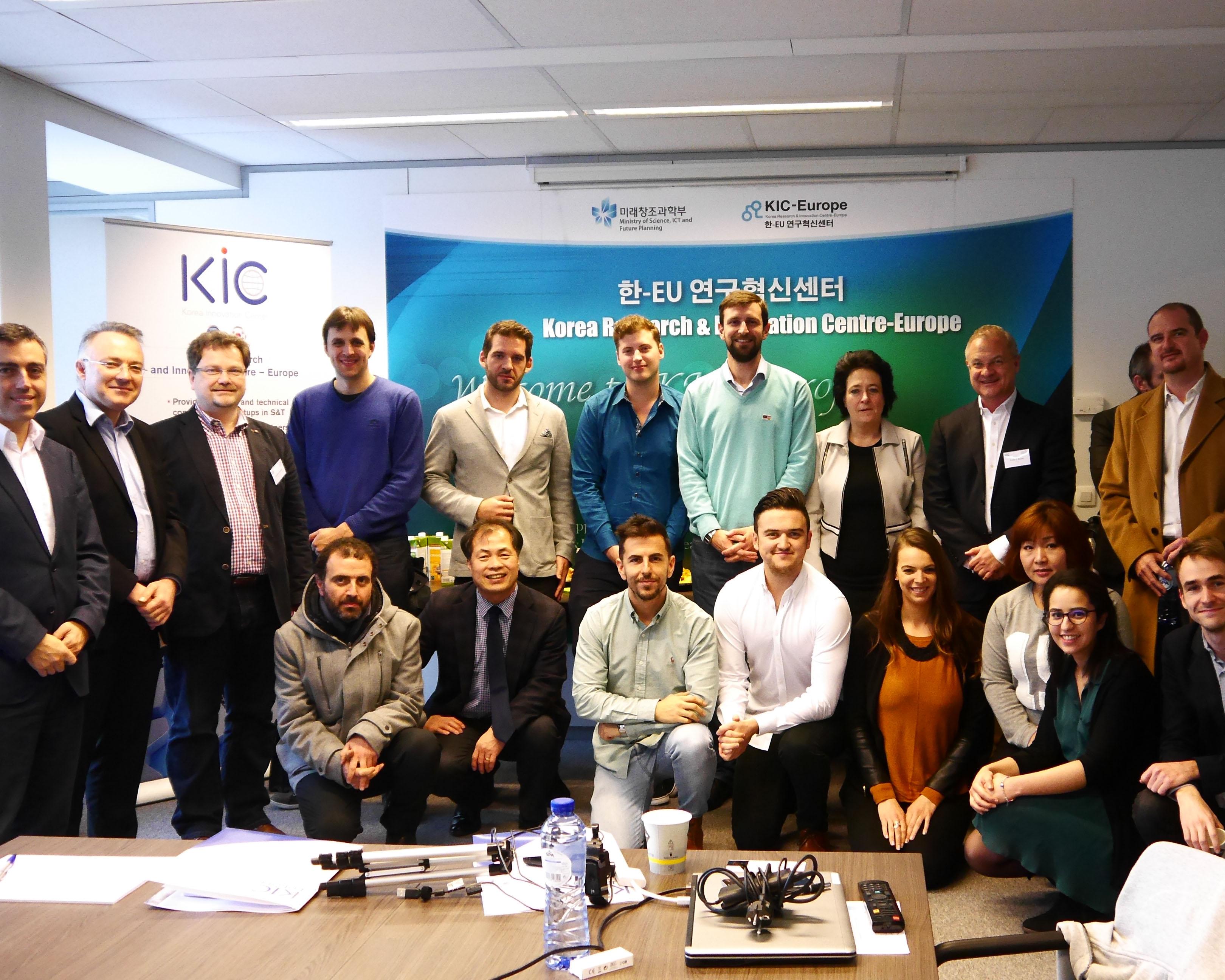 Startup Autobahn Mentor's Day 2016