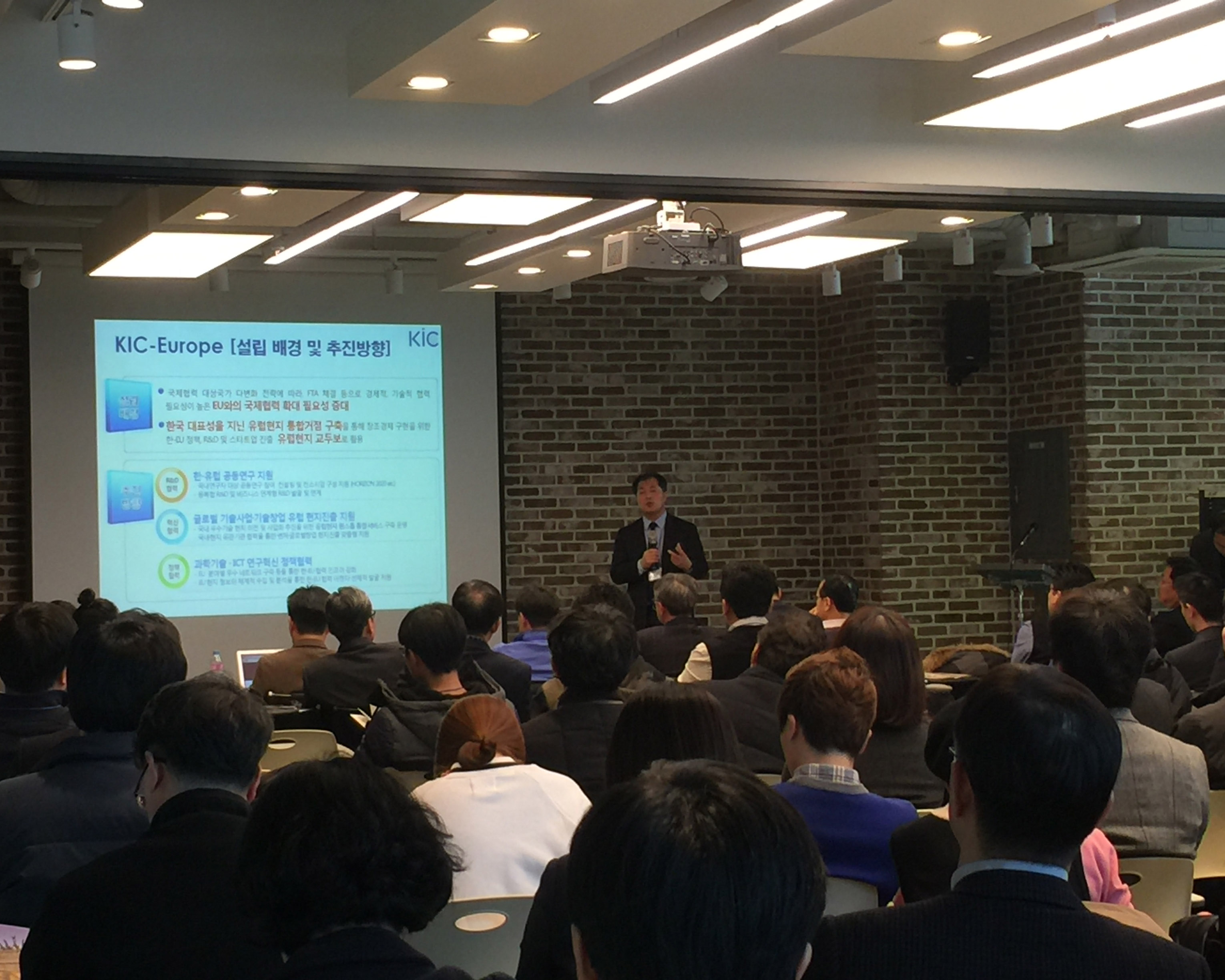 Creative Korea & KIC Global Roadshow