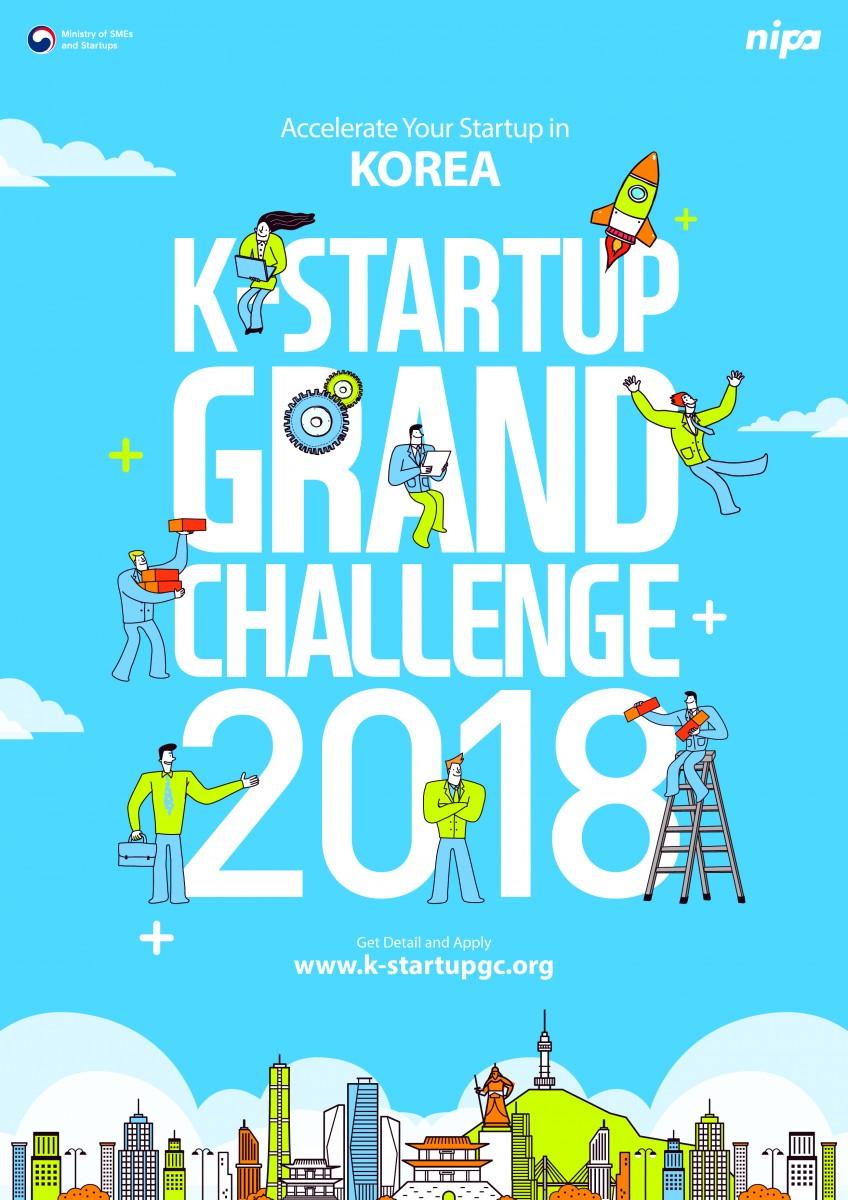 K-Startup Brochure