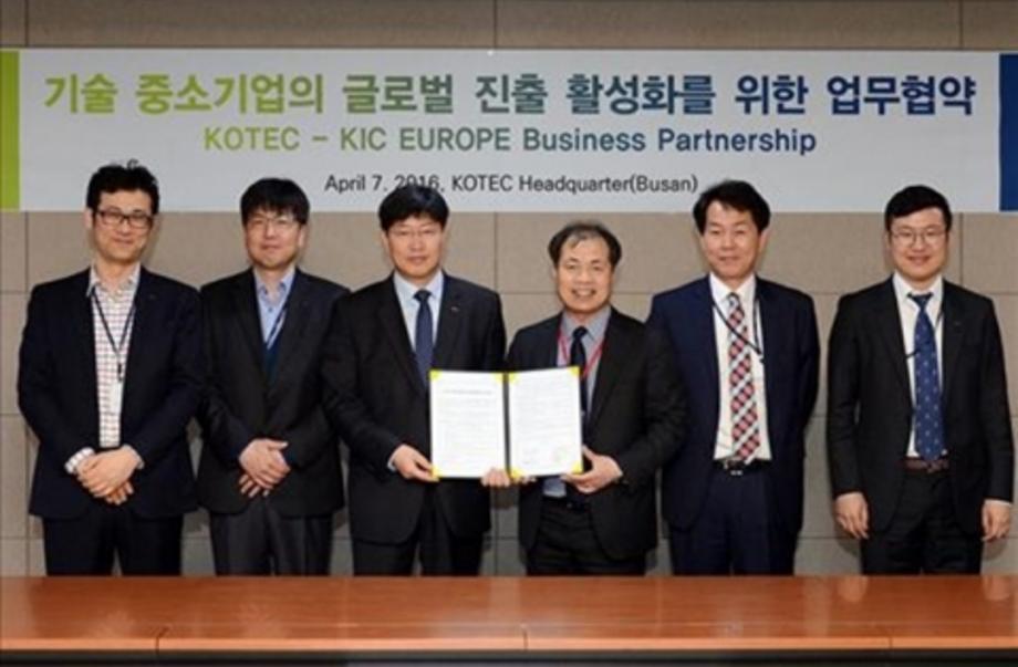 기보·KIC-Europe, 기술 중소기업 글로벌 진출 위한 MOU 체결